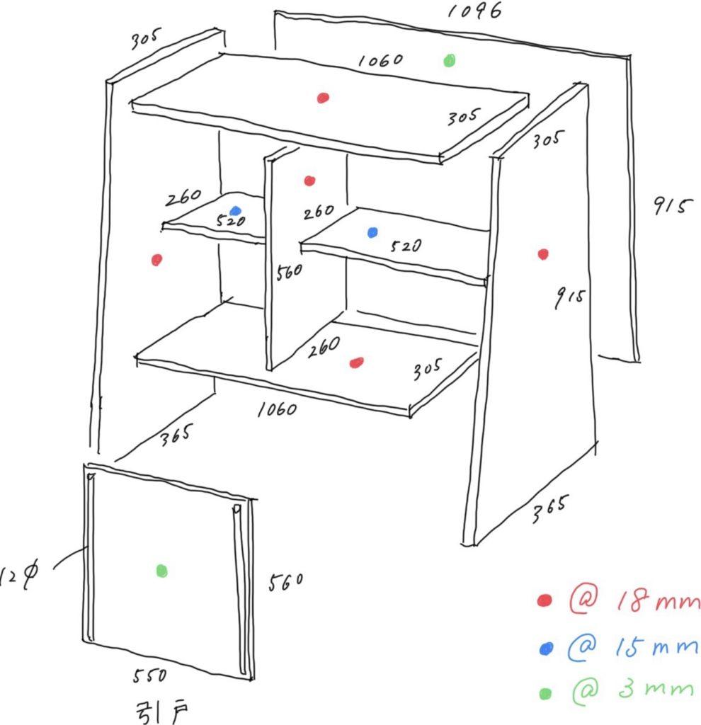 食器棚DIY寸法図