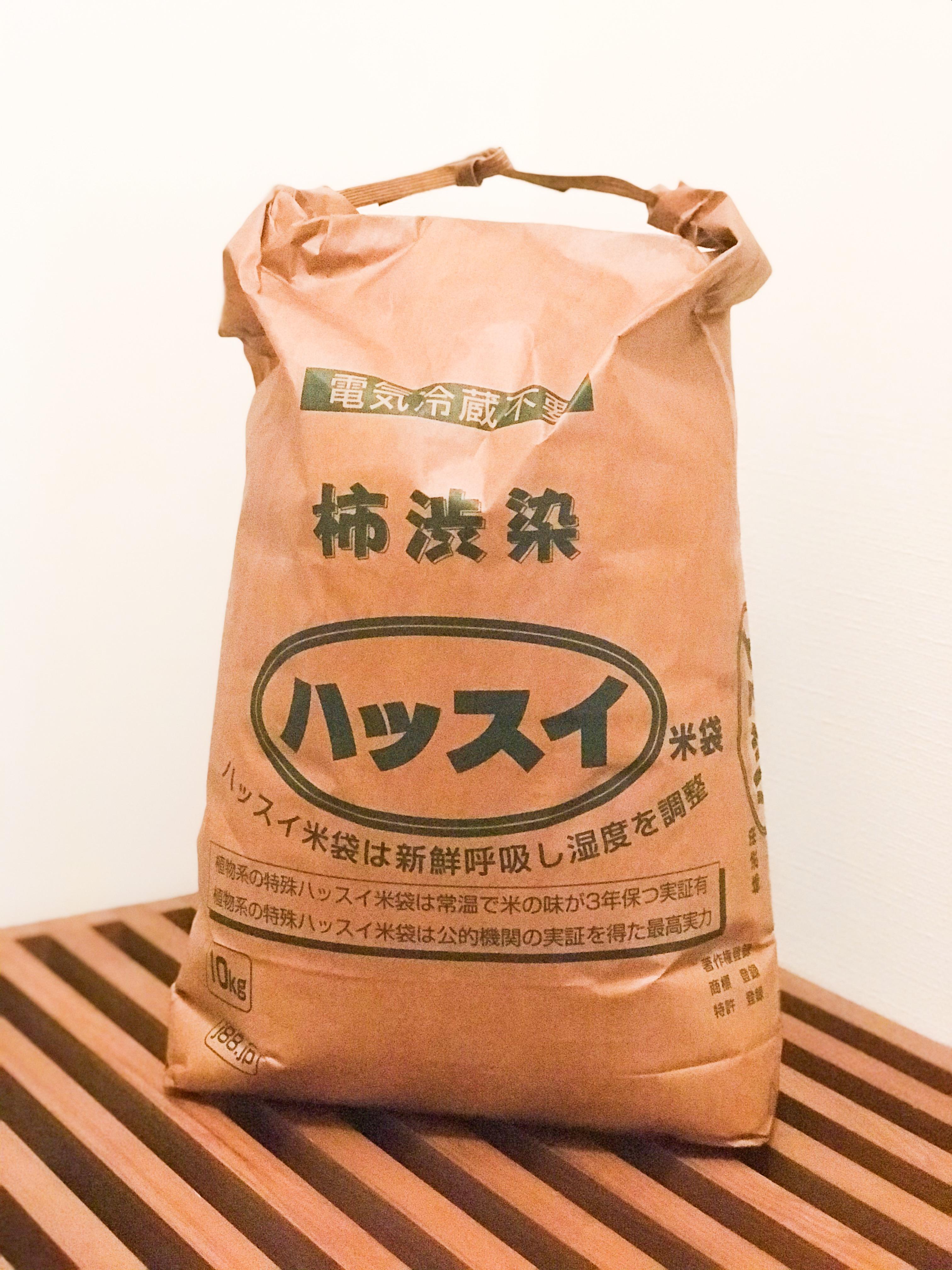 農家直売のお米