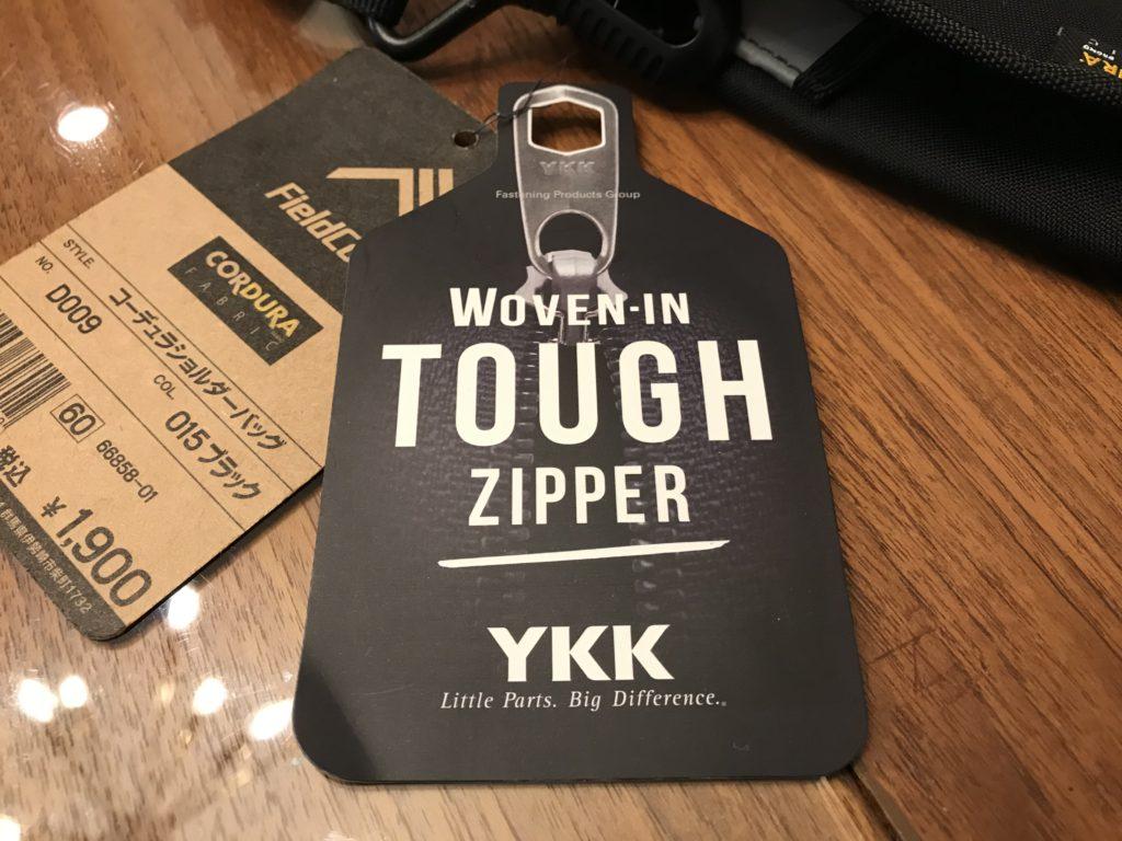 ワークマンショルダーバッグ YKK Woven-in TOUGH ZIPPER