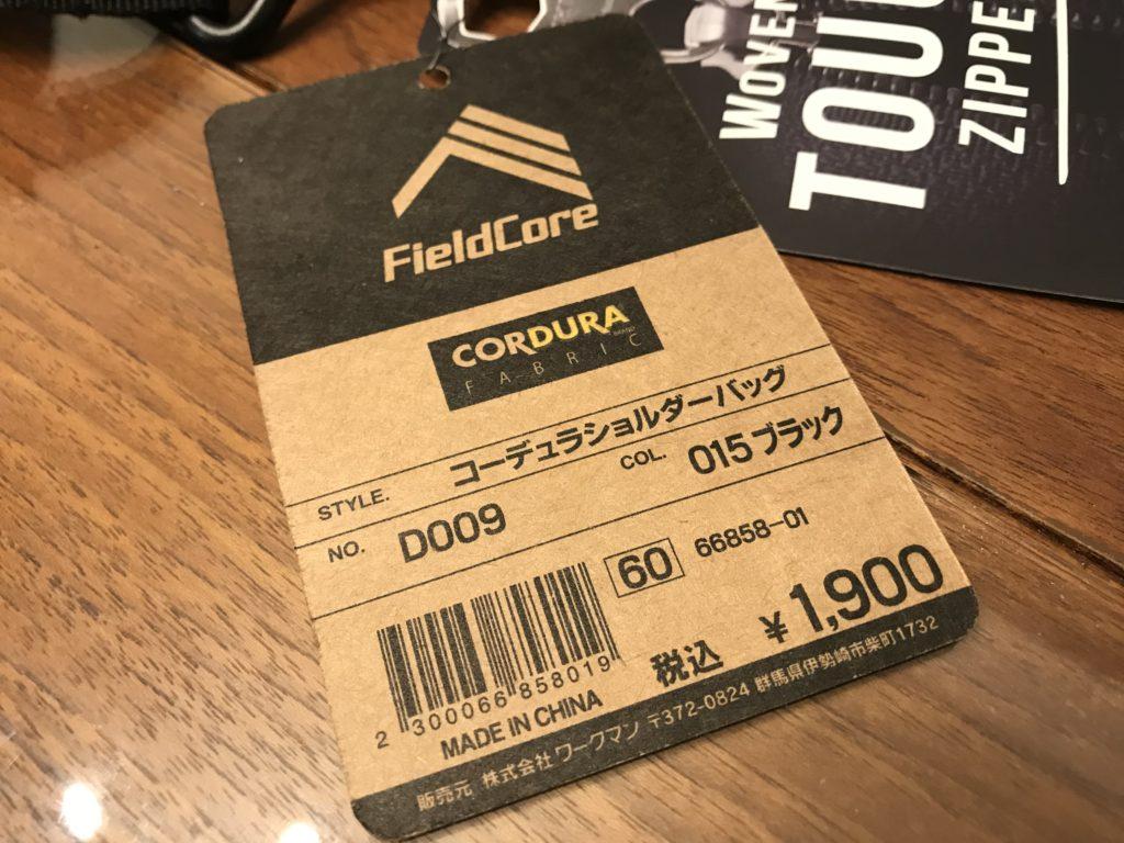 ワークマンショルダーバッグ ¥1900