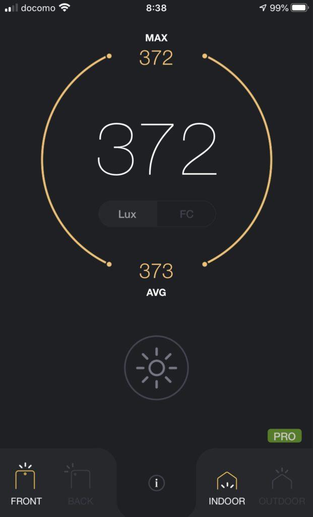明るさ測定アプリLight Meter